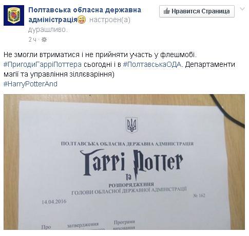 Potter22222