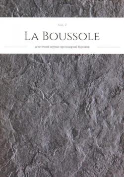 LeBoussole