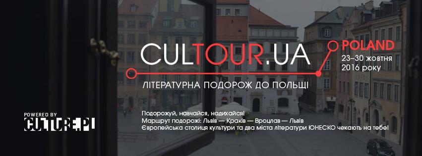 Cultour_28-30_10_2016_face_001(1)