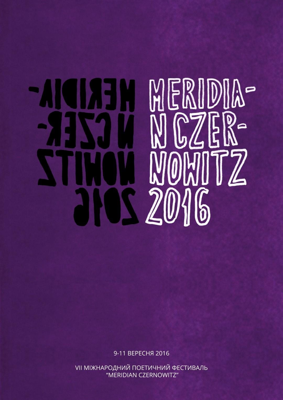 merid_poster (Large)