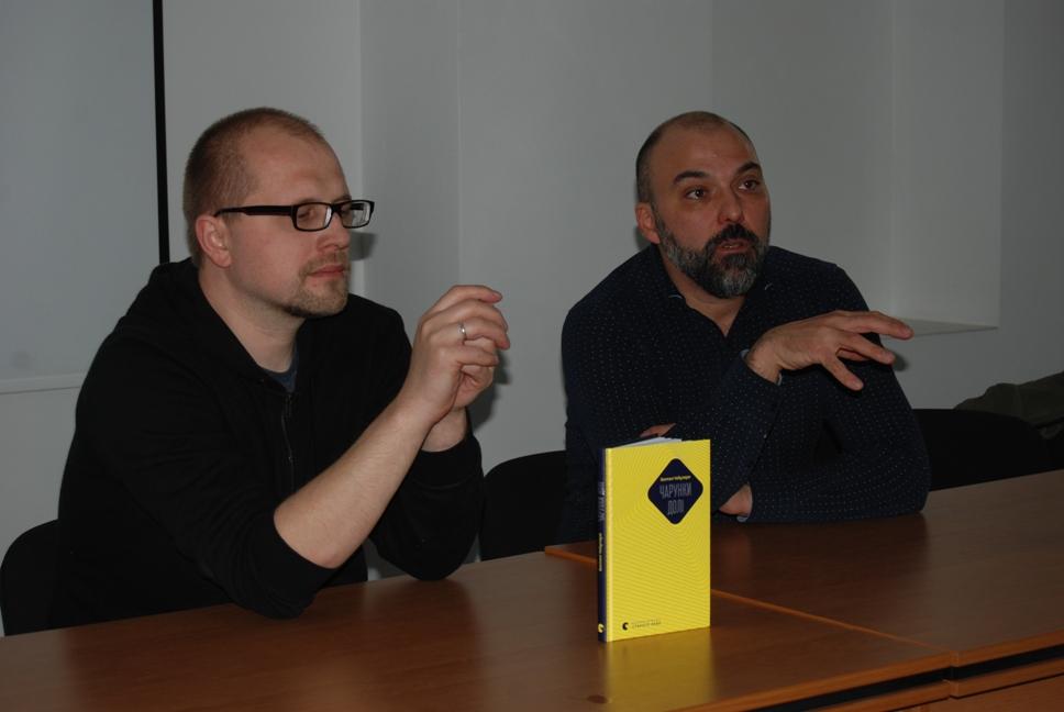 kebuladze-charunky-doli-prezentatsiya