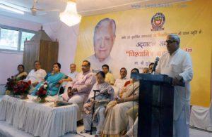 Bhaiyya ji patel nagar (4)