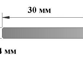 Полоса 30 мм/4 мм