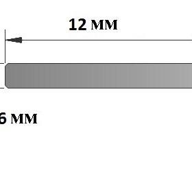Полоса 12мм/6 мм