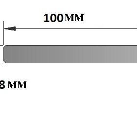 Полоса 100мм/8 мм