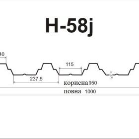 Профнастил H-58 J 0,45 мм глянець Україна