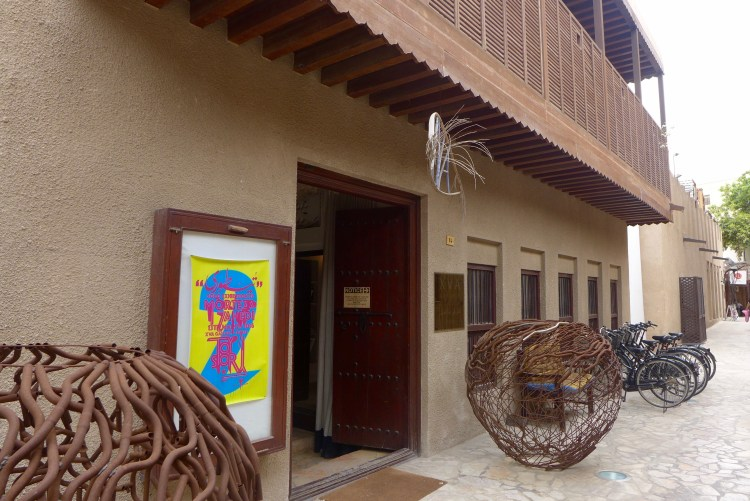 The XVA Boutique Hotel and Art Gallery in the Al Fahidi historical neighbourhood.