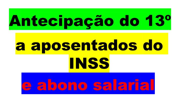 Segundo assessores presidenciais, a intenção é pagar a primeira parcela do 13º dos aposentados e pensionistas do INSS em fevereiro e a segunda, em março. O mesmo calendário seria usado no pagamento do abono salarial.