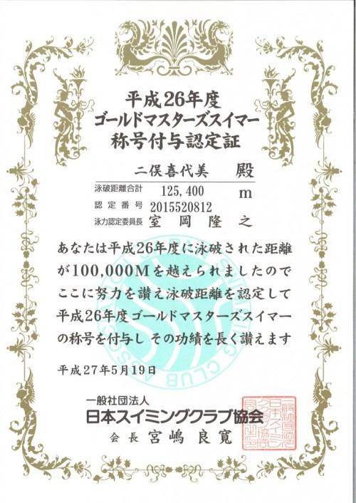 20150613111236_00001