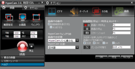 HyperCam Home Edition 6.1.2006.05 Crack With Activation Key 2021
