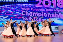 Sochi - 25.02.2018: European Championships Formation Ballroom in Sochi (Location), Russian Federation on February 25 2018. Photo by: vstudio.photos
