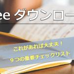 スクリーンショット 2015-10-08 17.38.41