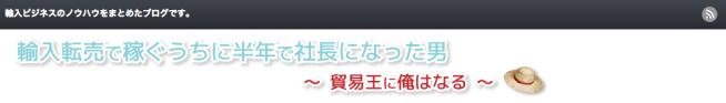 スクリーンショット 2015-10-24 16.44.34