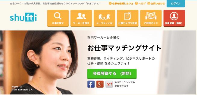 スクリーンショット 2015-11-14 19.00.21