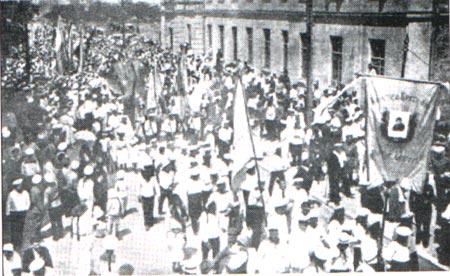 Велика демонстрація в Севастополі, яка відбулася в кінці квітня 1918 року