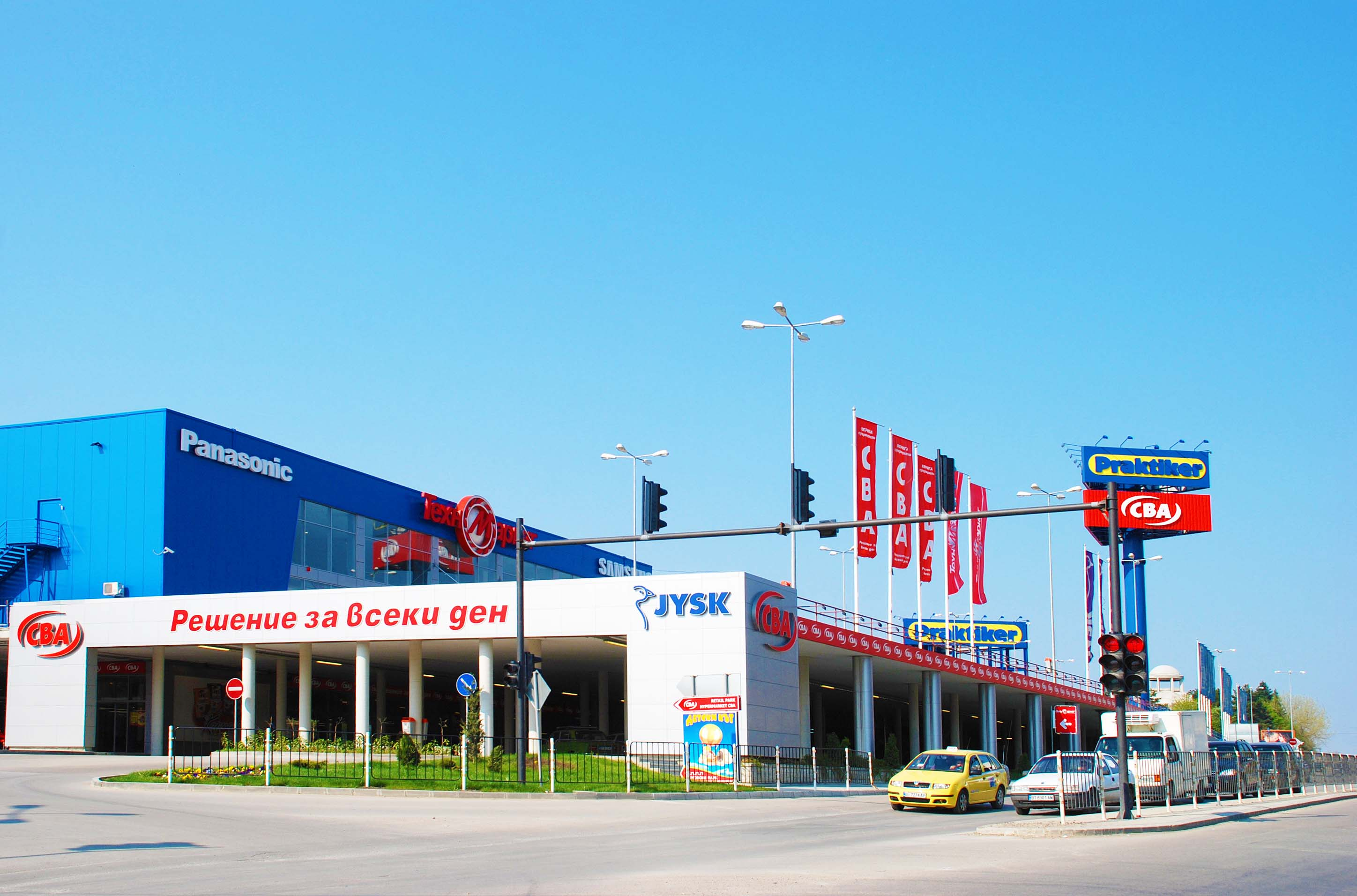 Moving To Bulgaria Supermarkets And Superstores