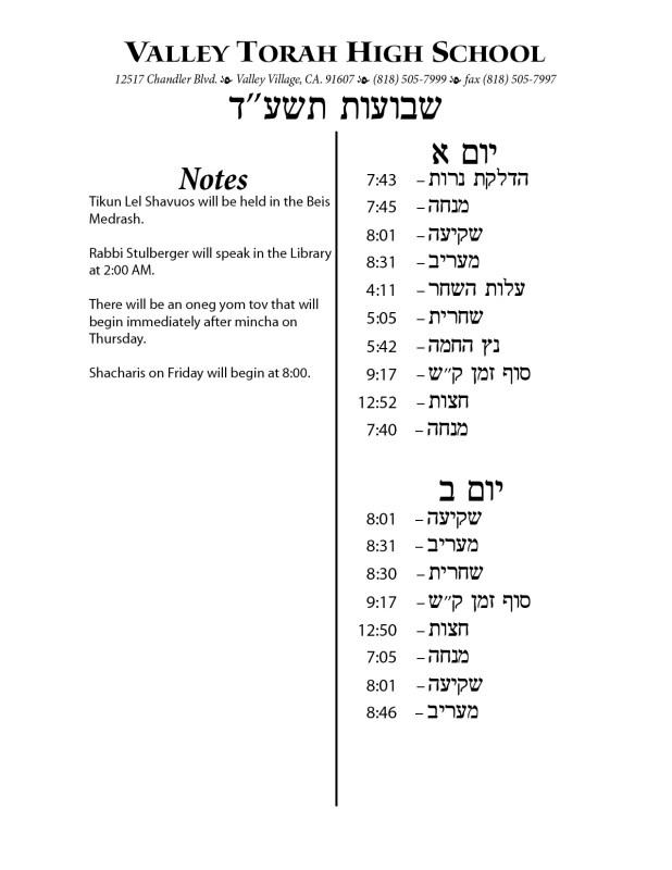 Shavuos Schedule 5774