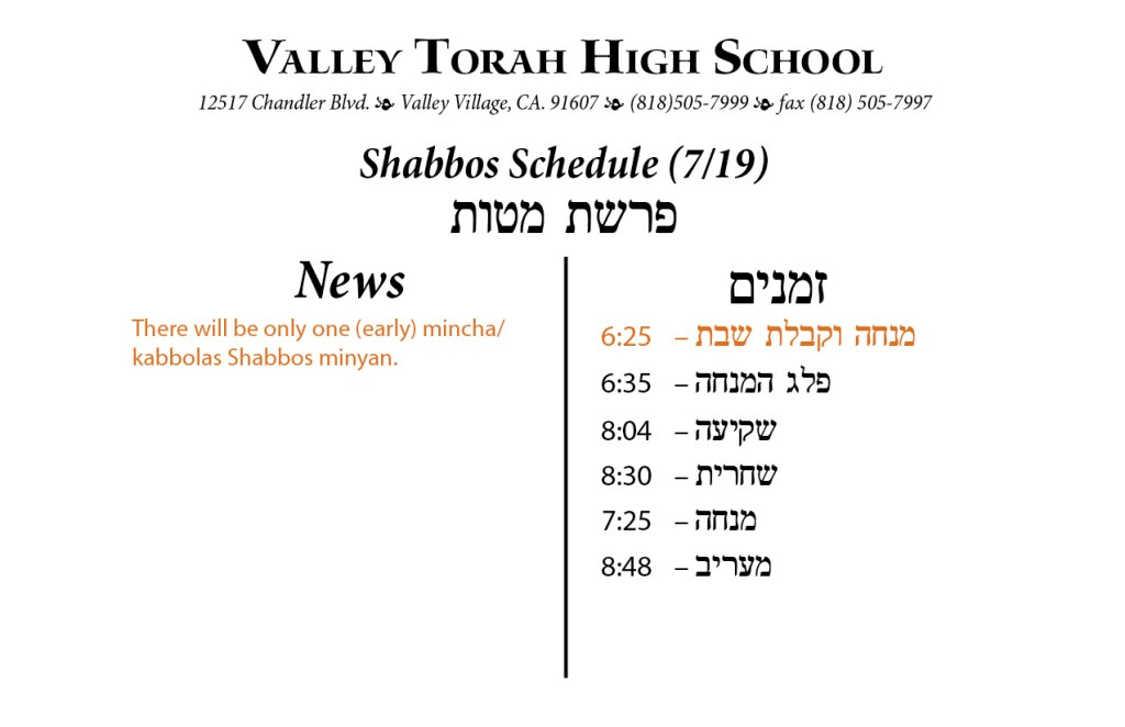 Shabbos Parashas Matos 5774