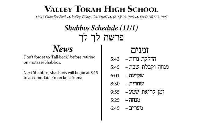 Shabbos Parashas Lech Lecha 5775