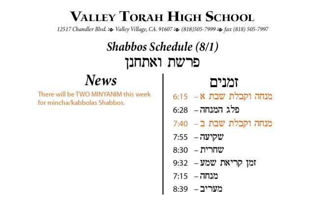 Shabbos Parashas Vaeschanan 5775