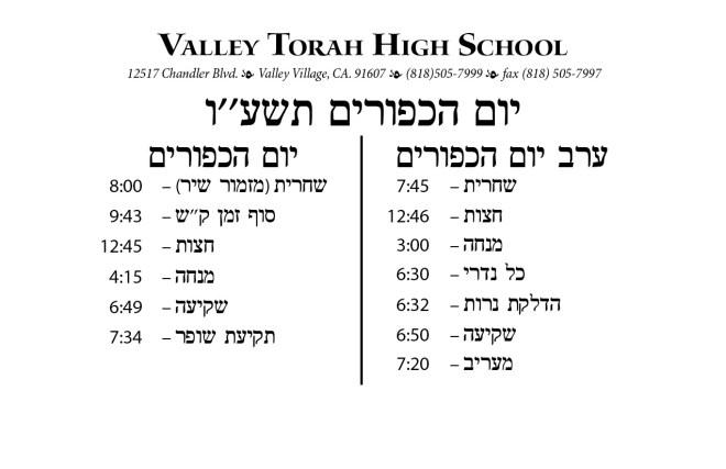 Yom Kippur 5776