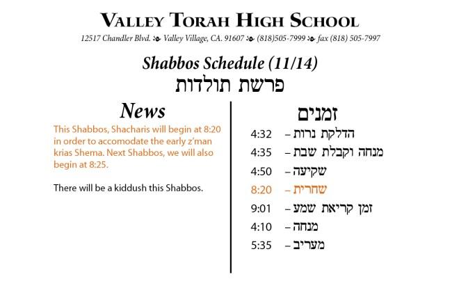 Shabbos Parashas Toldos 5776