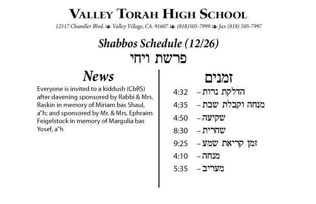 Shabbos Parashas Vayechi 5776.jpg