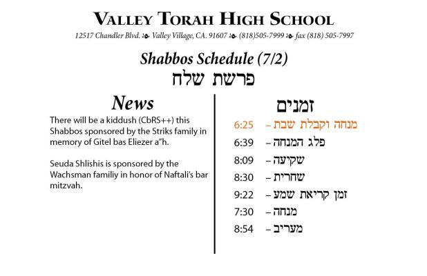 Shabbos Parashas Shelach 5776.jpg