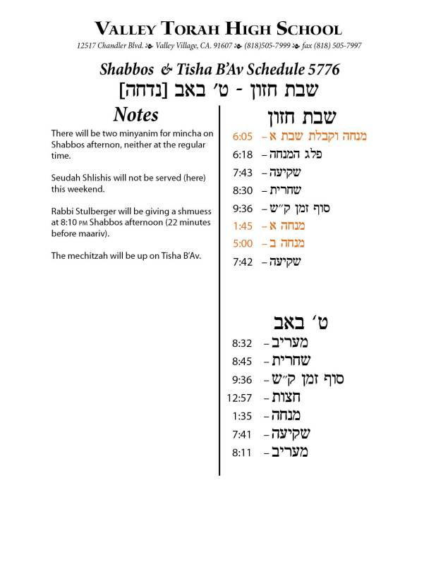 Tisha b'av Schedule 5776.jpg
