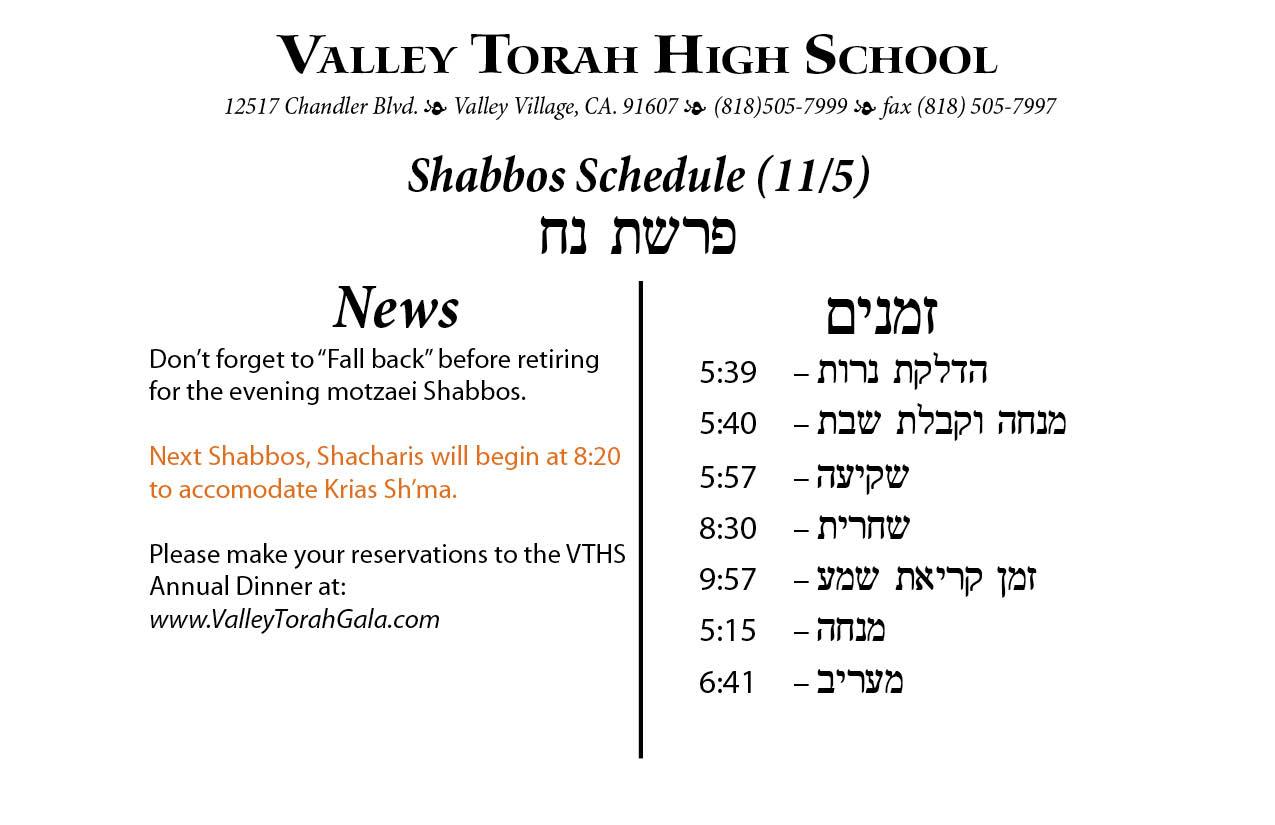 Shabbos Parashas Noach 5777.jpg