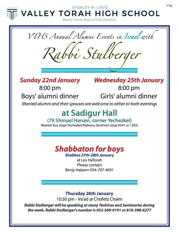 Rabbi Stulberger israel 2017.jpg