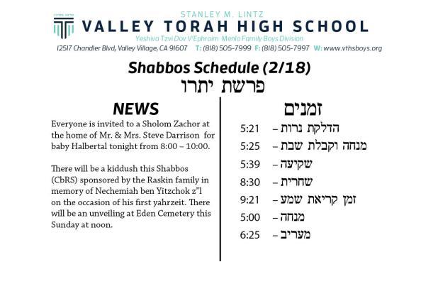 Shabbos Parashas Yisro 5777.jpg