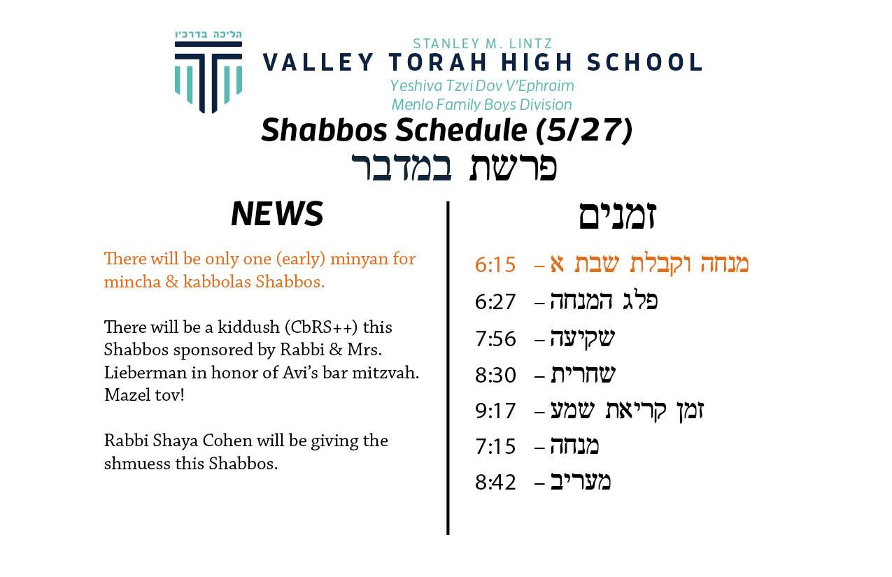 Shabbos Parashas Bamidbar 5777.jpg
