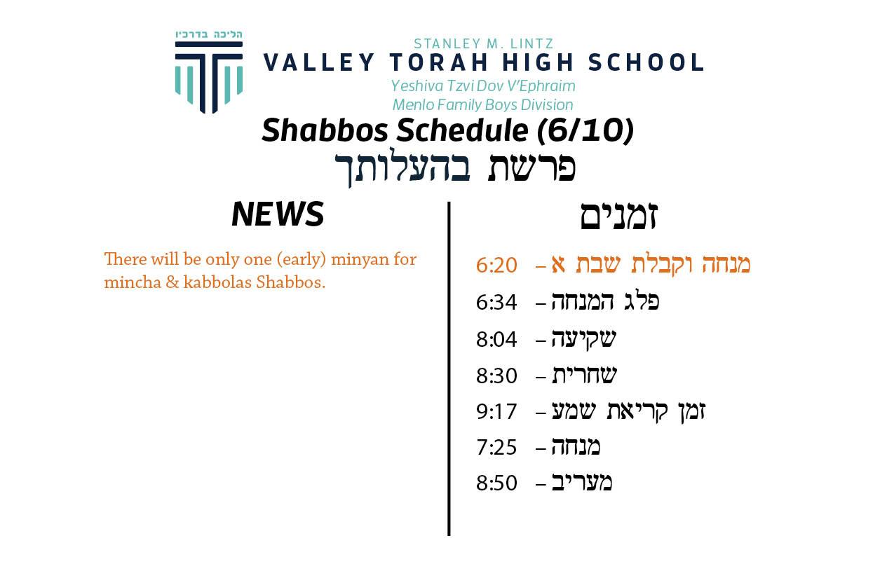Shabbos Parashas Behaaloscha 5777.jpg