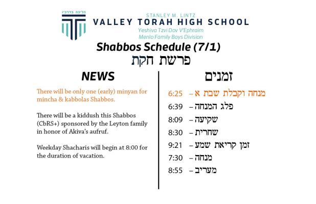 Shabbos Parashas CHukas 5777.jpg