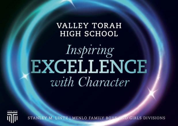 VTHS Gala invitation Front.jpg