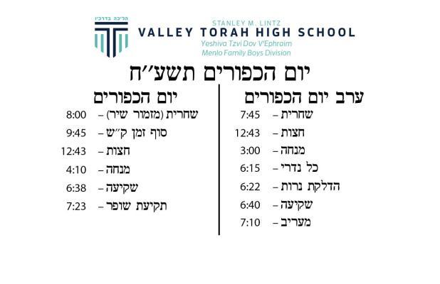 Yom Kippur 5778.jpg