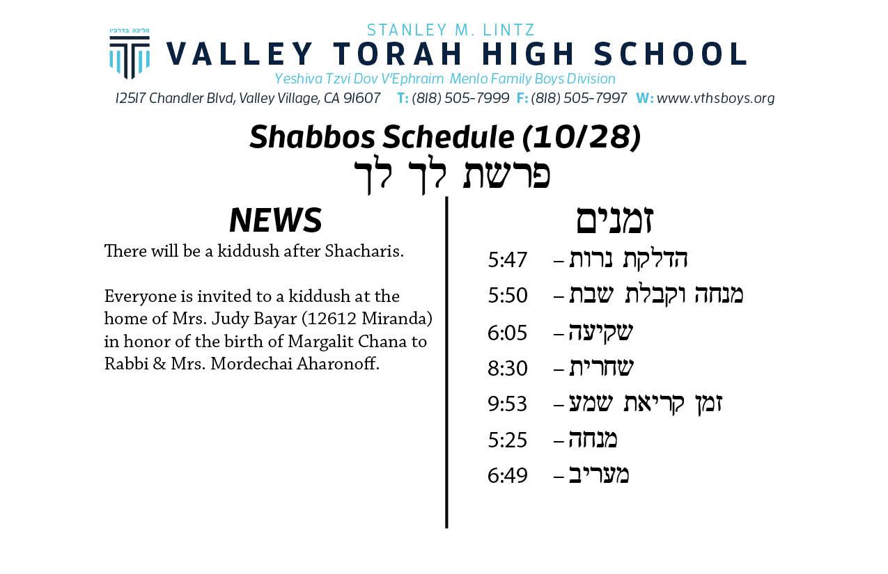 Shabbos Parashas Lech Lecha 5778.jpg