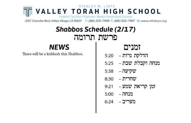 Shabbos Parashas Terumah 5778.jpg