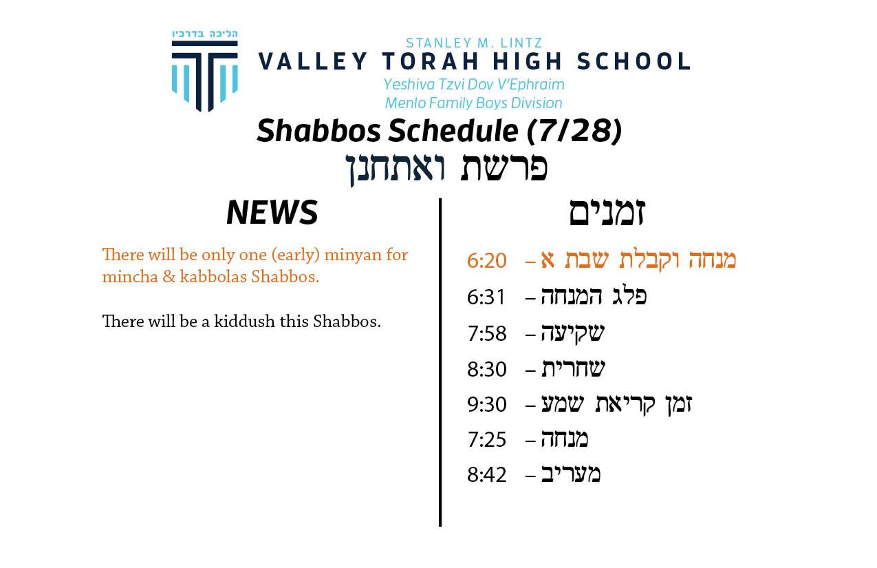 Shabbos Parashas Vaeschanan 5778.jpg