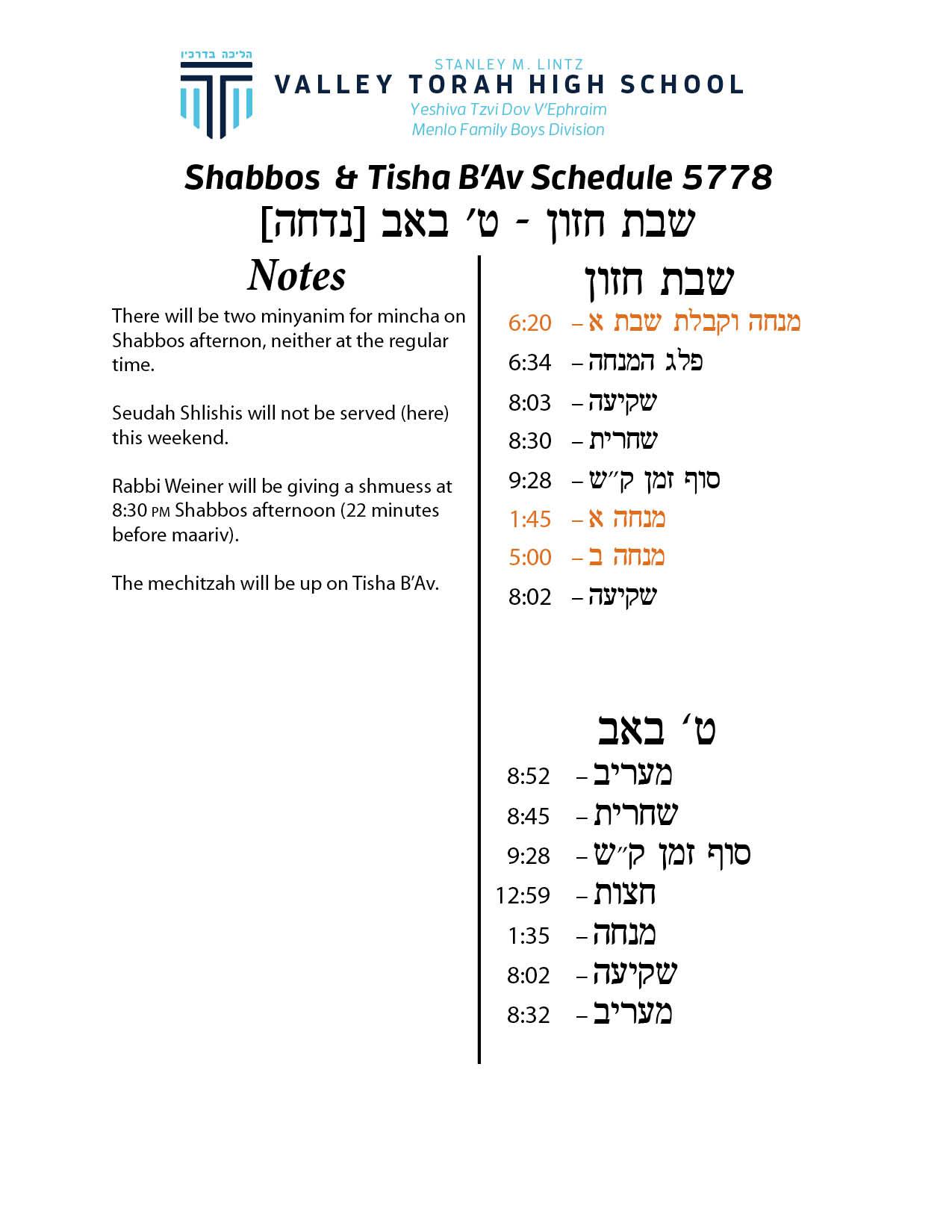 Tisha b'av Schedule 5778.jpg