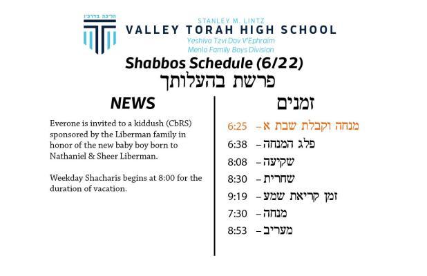 Shabbos Parashas Behaalosecha 5779.jpg