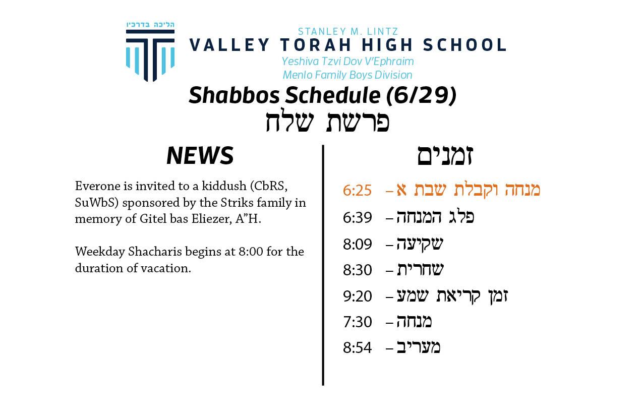 Shabbos Parashas Shelach 5779.jpg