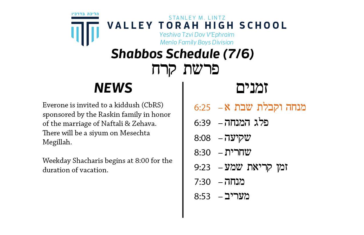 Shabbos Parashas Korach 5779.jpg