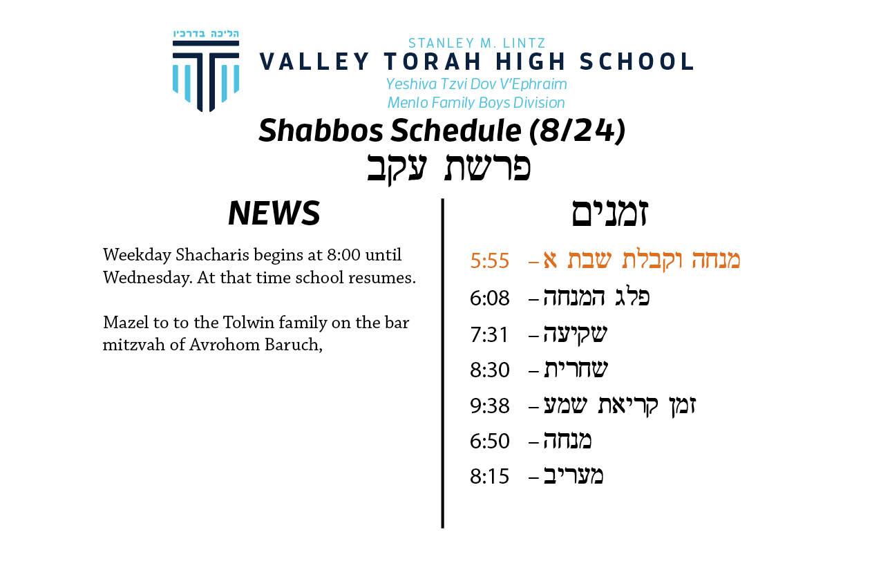 Shabbos Parashas Eikev 5779.jpg