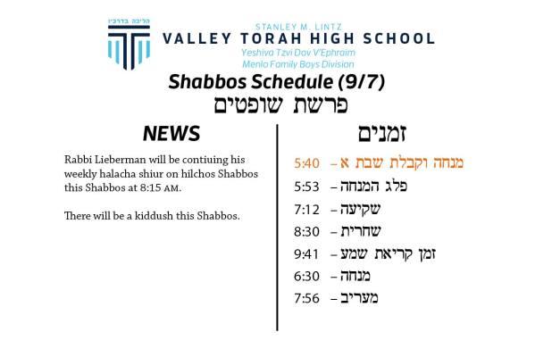 Shabbos Parashas Shoftim 5779.jpg