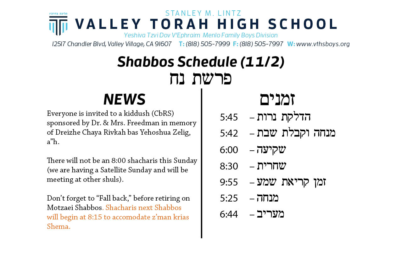 Shabbos Parashas Noach 5780.jpg