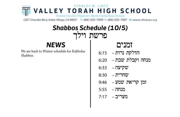 Shabbos Parashas Vayeilech 5780.jpg