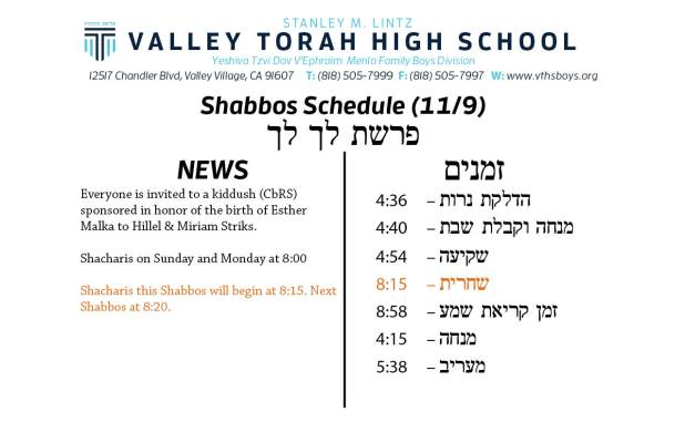 Shabbos Parashas Lech Lecha 5780.jpg