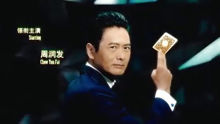 賭神4(賭城風雲)系列(全集) - 播單 - 優酷視頻